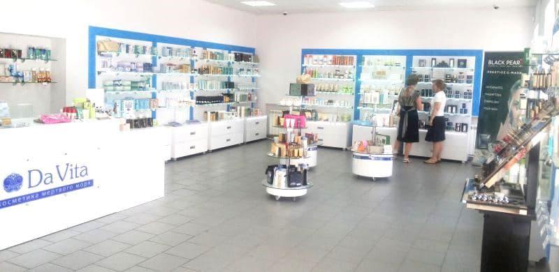 Магазины в на лиговском проспекте
