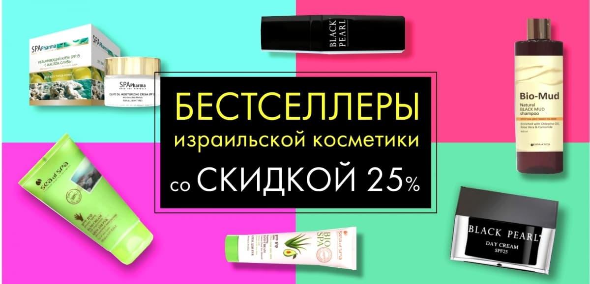 -25 на ХИТы
