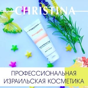 Christina - проф косметика