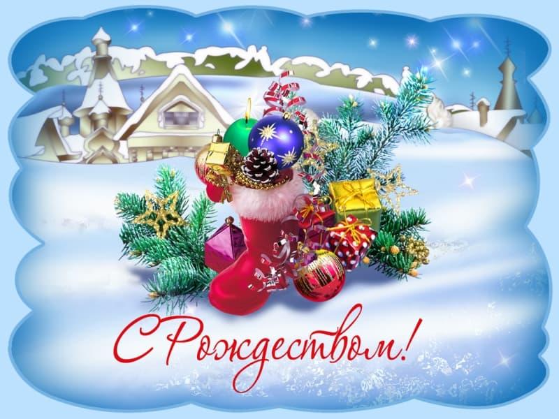 График работы магазинов в Рождество 7 января