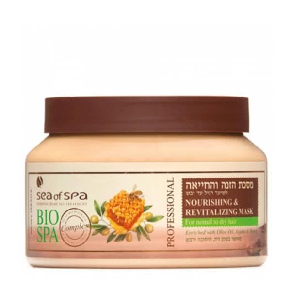 Увлажняющая и питающая маска для нормальных и сухих волос Bio Spa Sea of Spa