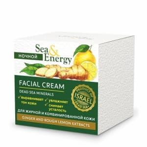 Ночной крем с имбирем и диким лимоном для жирной кожи лица