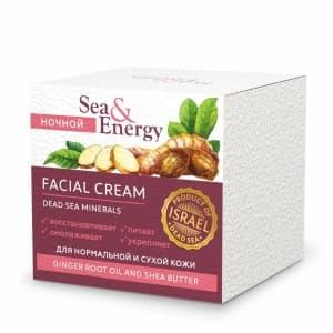Ночной лифтинг-крем с имбирем и маслом ши для нормальной и сухой кожи лица