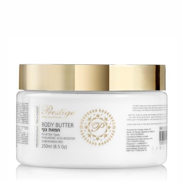 Масло для тела с гиалуроновой кислотой