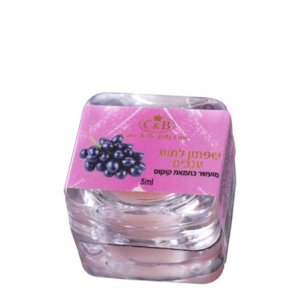 Бальзам для губ с ароматом винограда