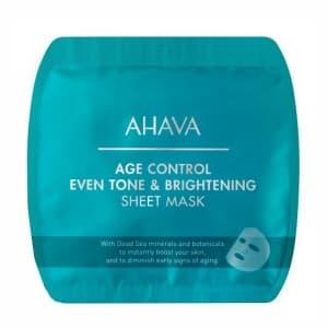 Тканевая маска для лица выравнивающая тон кожи