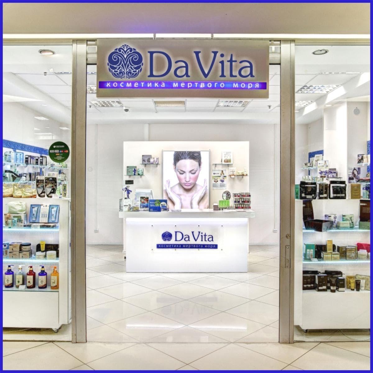 Магазин израильской и корейской косметики DaVita в СПб во Владимирском Пассаже